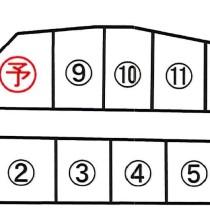 【建築条件付き!】 富士宮市宮原分譲地 全13区画