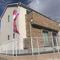 【連続での価格変更となりました!】富士市天間リナージュ 全2棟 2号棟