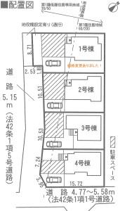 配置図 2